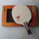 Hot font b nittaku b font violin table tennis blade fl long handle font b racket